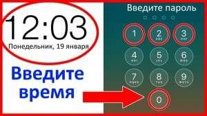 d985c3a0c8e61b90cd6f2ac4ebbb4ee6